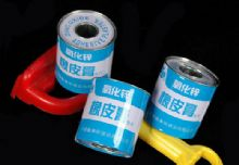 GMP, CE, ISO, FDA Flesh (Skin) Color And White Color Metal Can Packaging, Surgical Medical Adhesive Tape