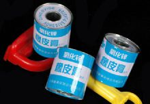Highly Breathable Flesh (Skin) Color And White Color Metal Can Packaging, Surgical Medical Adhesive Tape