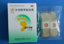 GMP, CE, ISO, FDA Certification Custom Cotton / Fabric Medical Corn Removal Plaster For Long Lasting Relief